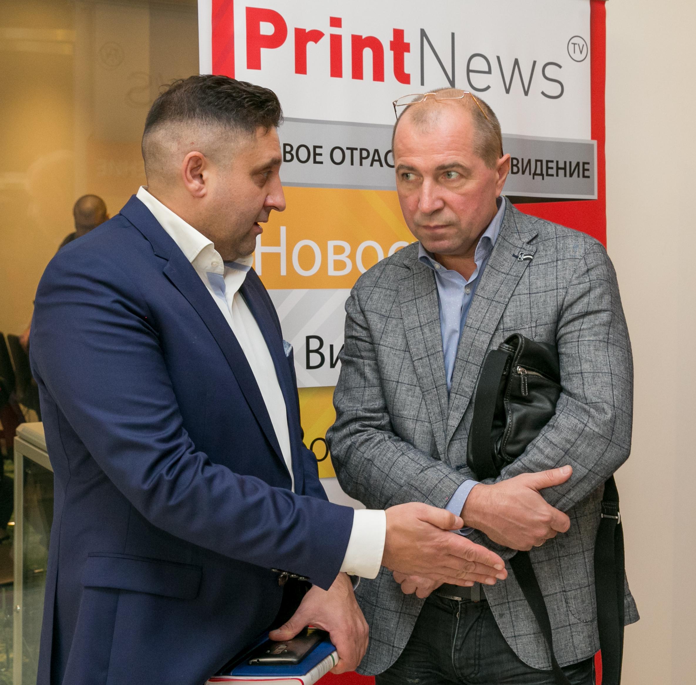 Владимир Чирков и Сергей Григорьев на PRINT PARK-2017