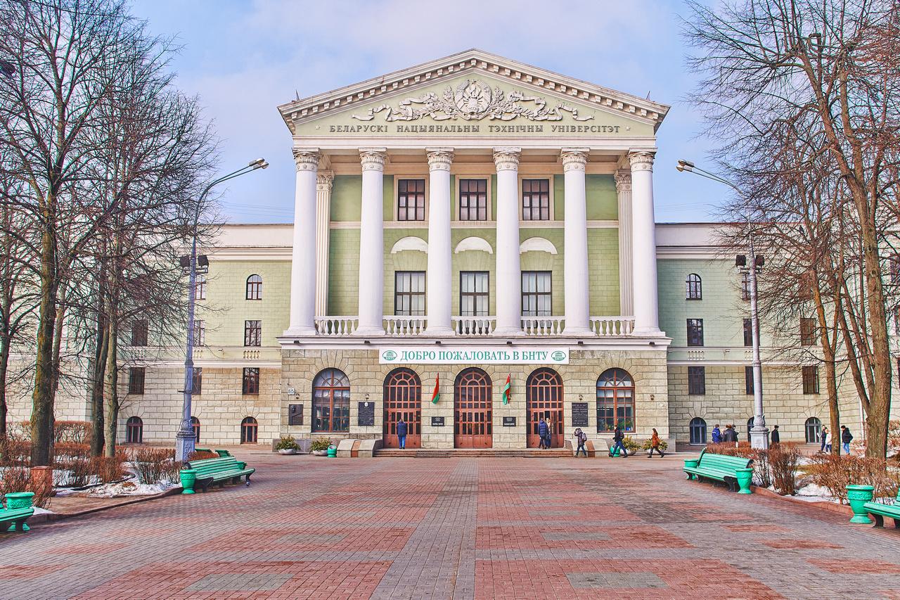 Белорусский государственный национальный университет