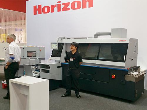 Horizon BQ-480