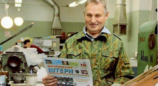 Иван Захарович Таранов