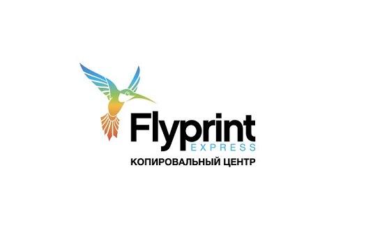 """Типография """"Flyprint"""""""