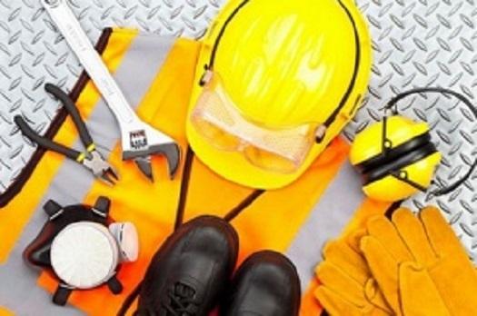 Государственная инспекция труда в Ульяновской области