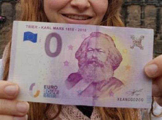 Банкнота номиналом ноль евро