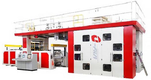 флексографская машина Xian Aerospace