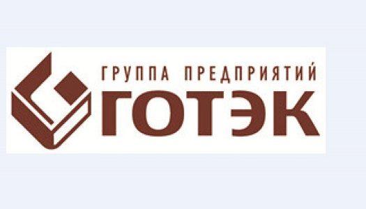 """АО """"ГОТЭК-ПРИНТ"""""""