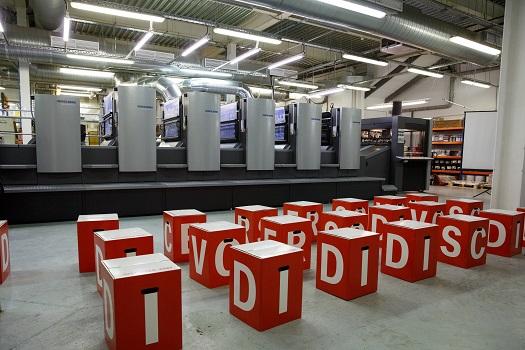презентация новой печатной машины Heidelberg Speedmaster в компании «Пикселпро»