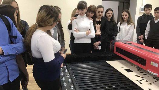 Саратовский архитектурно-строительный колледж
