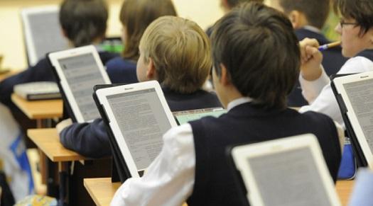 цифровая школа