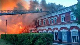 пожар в здании типографии города Канска