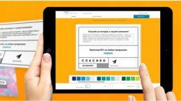 Онлайн типография в Белгороде