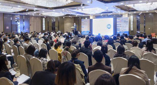 конференция в Китае