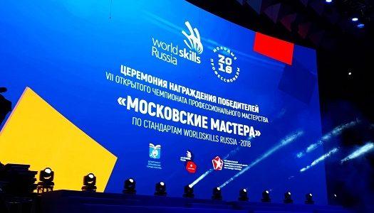 «Московские мастера»
