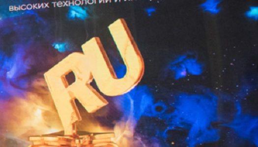 премия рунета
