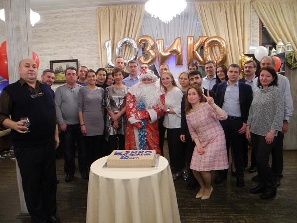 компания«ЗИКО» отметила 10-летней юбилей