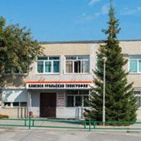 100 лет Каменск-Уральской типографии