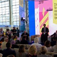 Начала работу Московская международная книжная ярмарка