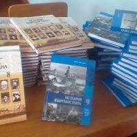 Иностранные типографии отказались платить штраф за ошибки в учебниках
