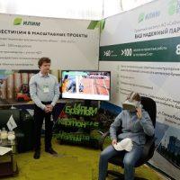 Группа «Илим» планирует рекордные инвестиции