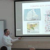 ЦИФРОВОЙ ТЕКСТИЛЬ: мировые тенденции в новинках FESPA и российский опыт