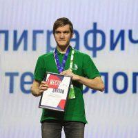 В Татарстане наградили полиграфических технологов